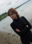 Лиза - Томск