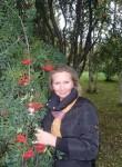 Татьяна - Северодвинск