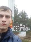 Андрей - Михайловка (Волгоградская обл.)