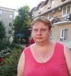 Наталья Мисей