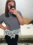 Фото девушки Дарина из города Запоріжжя возраст 19 года. Девушка Дарина Запоріжжяфото