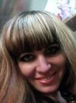 Фото девушки Елена из города Запоріжжя возраст 28 года. Девушка Елена Запоріжжяфото