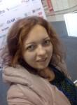 Anna - Нижний Тагил