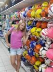 Фото девушки Юлия из города Запоріжжя возраст 30 года. Девушка Юлия Запоріжжяфото