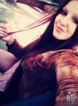 Фото девушки Юлия из города Запоріжжя возраст 20 года. Девушка Юлия Запоріжжяфото