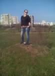 Фото девушки Алина Пономаренко из города Запоріжжя возраст 26 года. Девушка Алина Пономаренко Запоріжжяфото