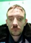 Егор - Новокузнецк