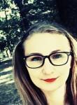 Фото девушки Катюша Фомина из города Запоріжжя возраст 18 года. Девушка Катюша Фомина Запоріжжяфото