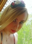 Poison Girl - Брянск