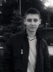 Фото девушки Владислав из города Запоріжжя возраст 21 года. Девушка Владислав Запоріжжяфото