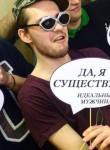 rus314d93