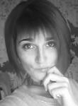 Александра - Иваново