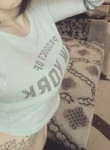 Фото девушки anna из города Запоріжжя возраст 18 года. Девушка anna Запоріжжяфото