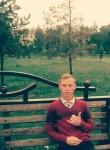 Я Егор ищу Девушку от 18  до 20