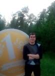Виталий - Челябинск
