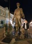 Алексей - Новосибирск