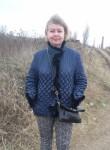 Фото девушки наталья из города Алчевськ возраст 46 года. Девушка наталья Алчевськфото