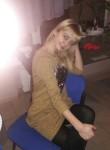Фото девушки настя из города Запоріжжя возраст 30 года. Девушка настя Запоріжжяфото