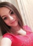 Кристина - Омск