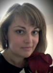 Юлия - Омск