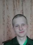 Я Сергей Кузьмин ищу Девушку от 18  до 22