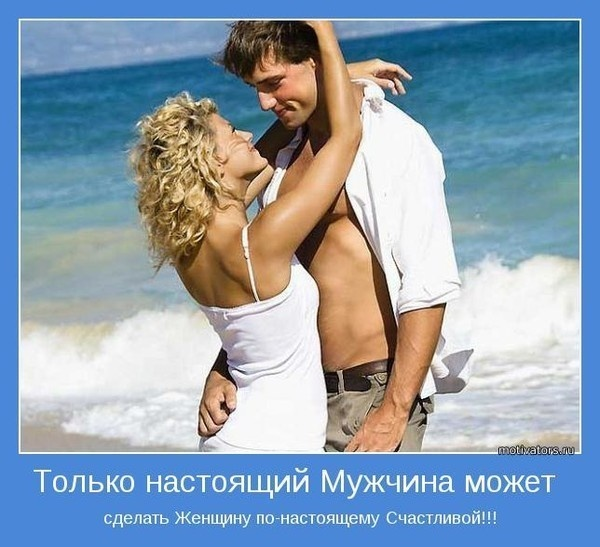 Как женщина может сделать себя счастливой 179