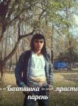 Бахтиёр - Иркутск
