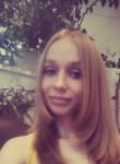 Юля - Москва