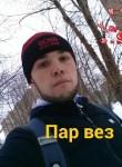 пар вез - Новосибирск