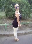 Кристинка Листопадова