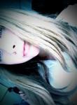 Фото девушки Катя из города Алчевськ возраст 18 года. Девушка Катя Алчевськфото