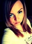 Екатерина Алек - Челябинск