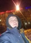 Kuzmich - Новосибирск