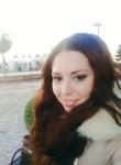Анастасия - Новосибирск