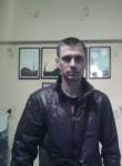 Фото девушки Сергей из города Запоріжжя возраст 29 года. Девушка Сергей Запоріжжяфото