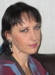 Ольга - Одинцово