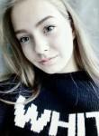 Екатерина - Красноярск