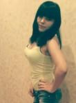 Фото девушки Дарья из города Запоріжжя возраст 19 года. Девушка Дарья Запоріжжяфото