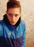 Крис - Камышин