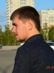 Я Олег ищу Девушку от 18  до 25
