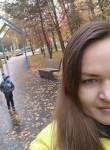Надежда - Казань