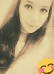 Фото девушки Аня из города Запоріжжя возраст 18 года. Девушка Аня Запоріжжяфото