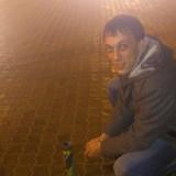 Диман