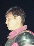 Анатолий Трофимов