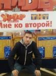 Артем - Иркутск