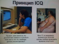 seks-po-internetu-slova