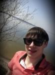 Фото девушки Андрей из города Запоріжжя возраст 21 года. Девушка Андрей Запоріжжяфото