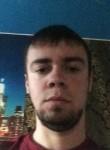 Я Андрей ищу Девушку от 18  до 23