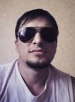Алик Олег