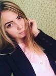Надя - Чебоксары
